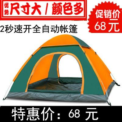 成都帐篷售卖